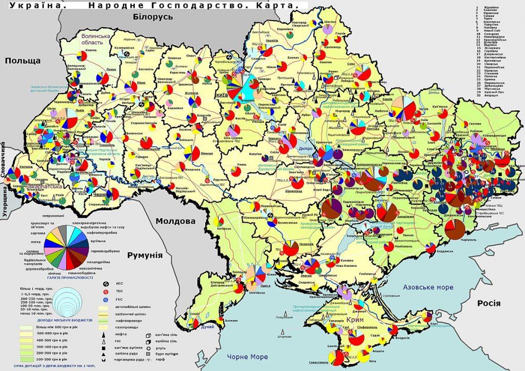 EBRD: Ukraine's Economy to Grow By 3.5% Two Successive Years