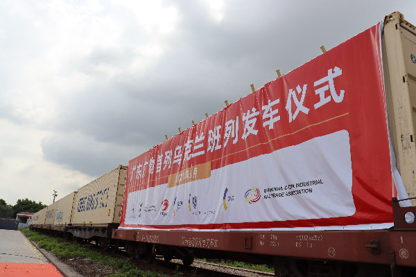 DP World TIS Pivdennyi Receiving First Box Train From China