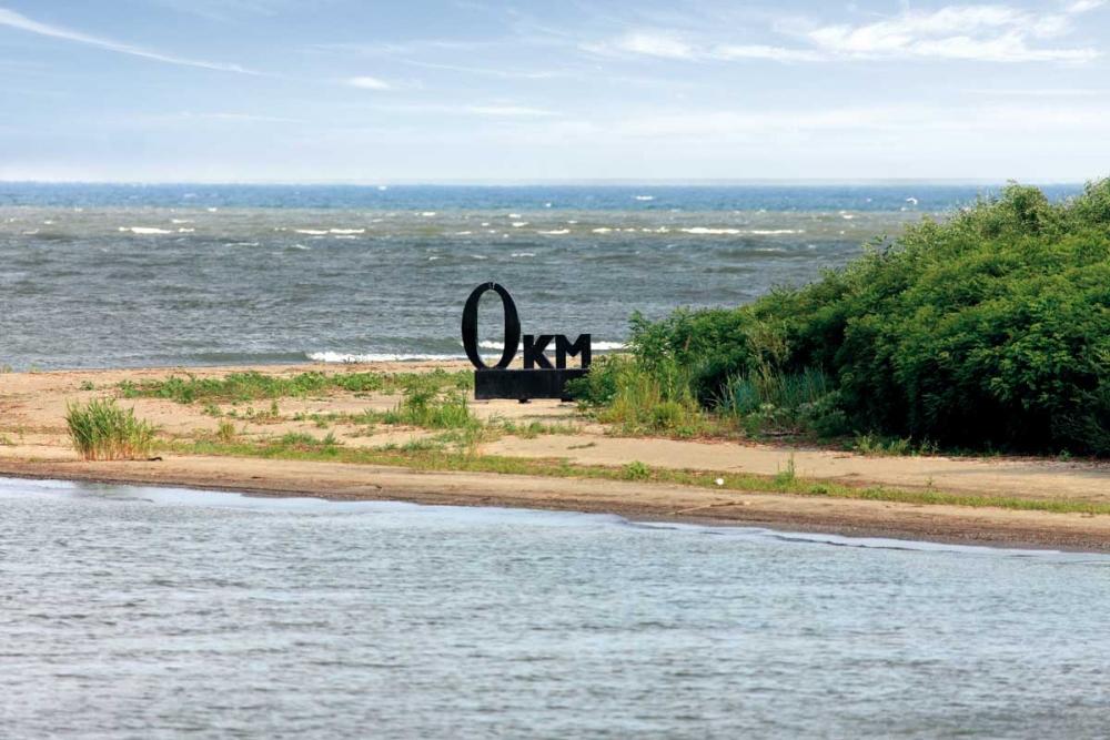 USPA Announcing Tender for Environment Monitoring on Danube Estuary